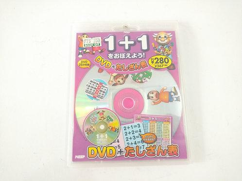 DVD aprender números
