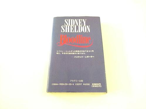 """Libro """"Bloodline"""" japonés"""