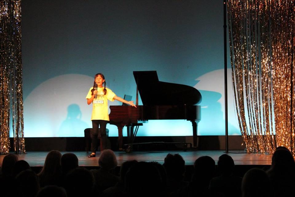 2017 Recital