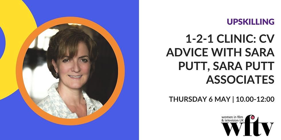 1-2-1 Clinic: CV Advice with Sara Putt, Sara Putt Associates