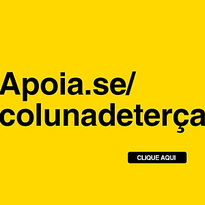 banner_apoia_site2.png