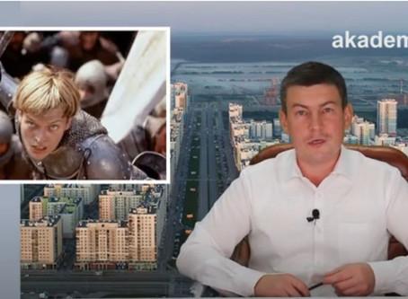 ТОС Академический запустил интернет ТВ