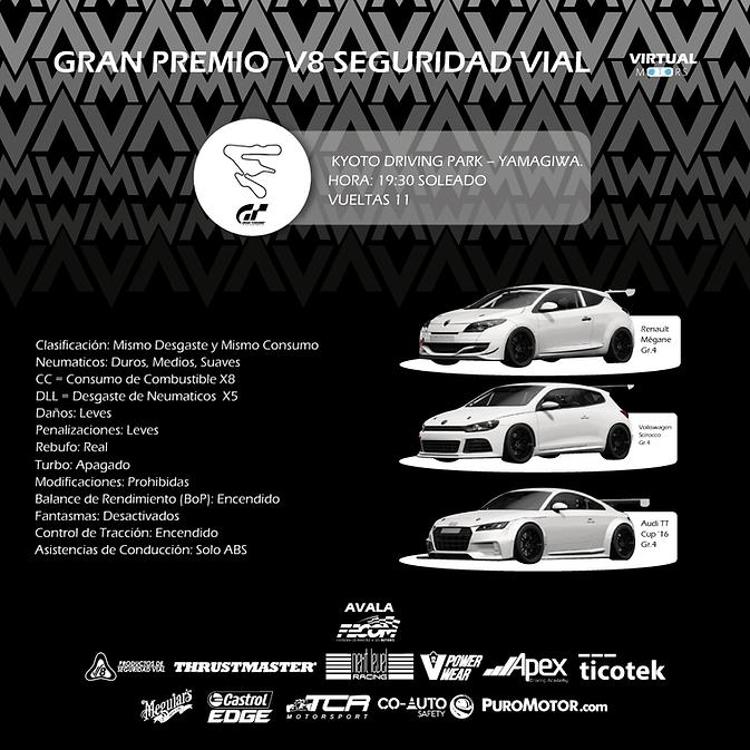 premio-v8-gt.png