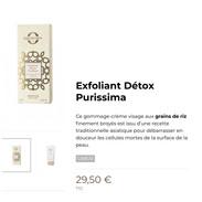 exfoliant_détox.jpg
