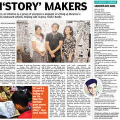 Deccan Chronicle, Trivandrum.jpg