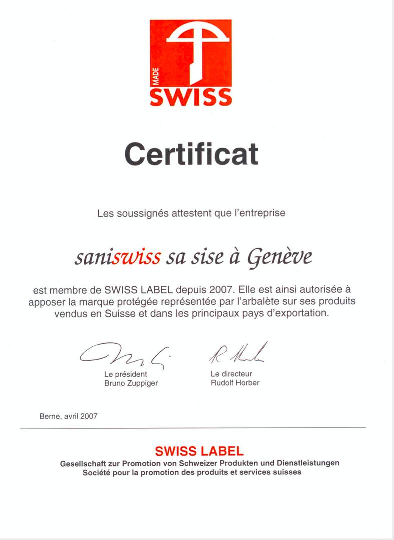 瑞士產品管理認證