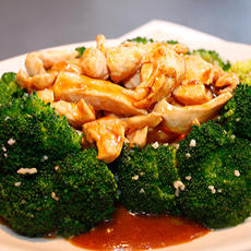 Chicken With Brocolli