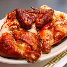 Whole Pollo A La Brasa