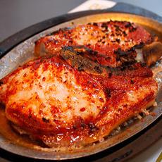 Chuleta Asada (Broiled Pork Chop)