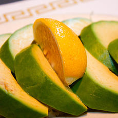 Ensalada de Aguacate (Avocado Salad)