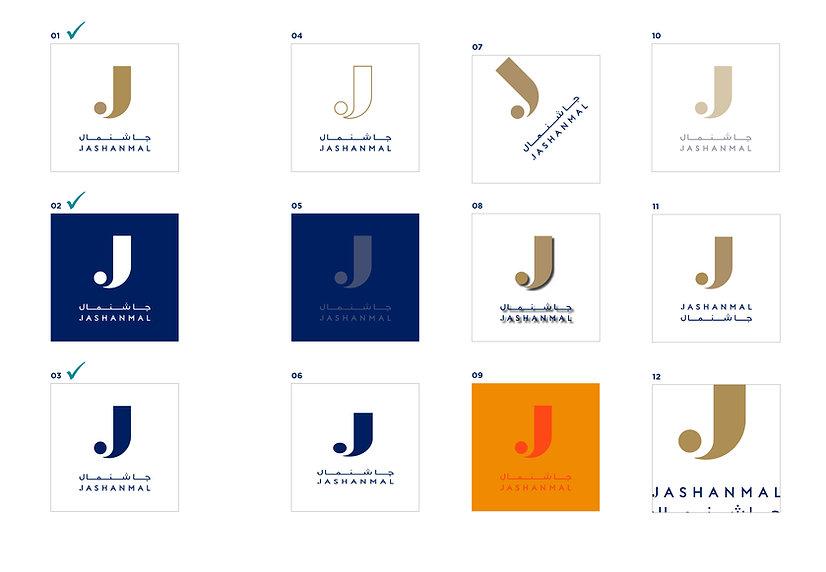 Jashanmal Logo.jpg