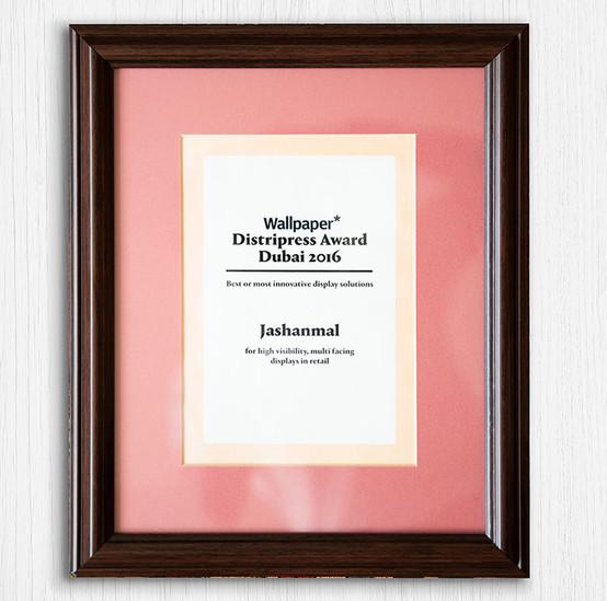 wallpaper-distripress-2016