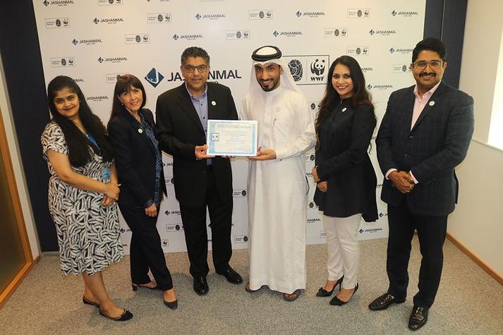 Jashanmal emirates wildlife society