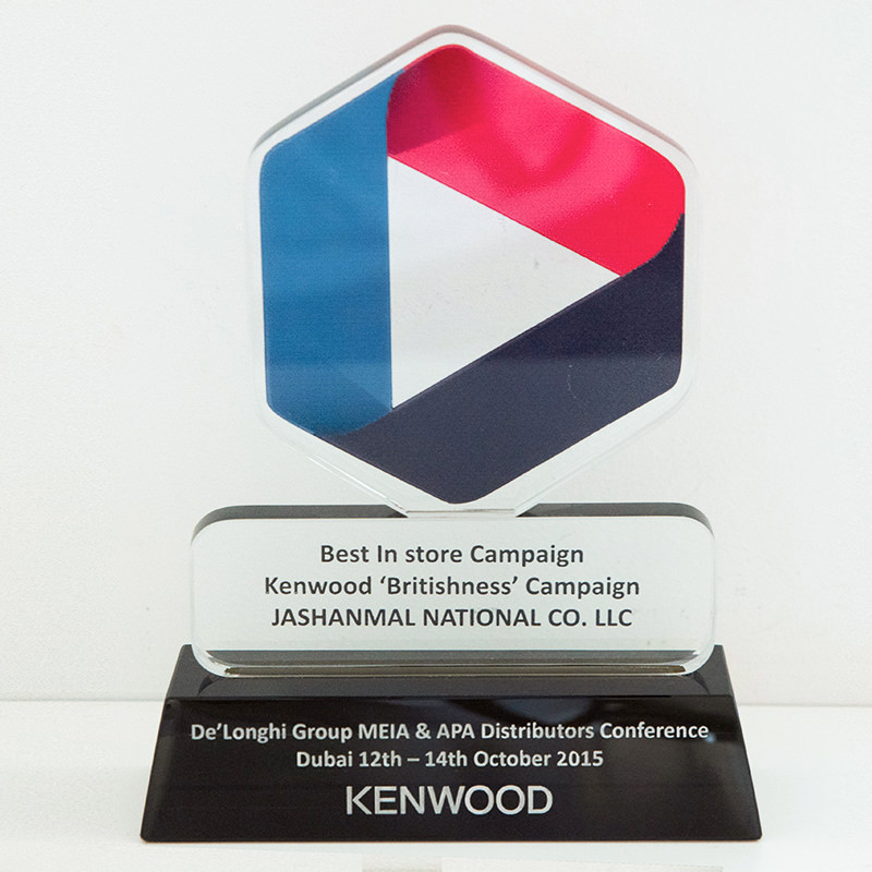 Kenwood-britishness-campaign-2015