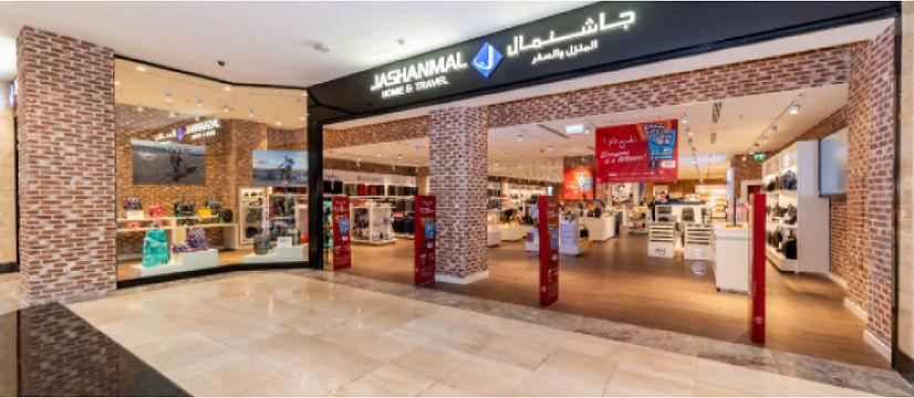 Jashanmal Home and Travel Store Abu Dhabi