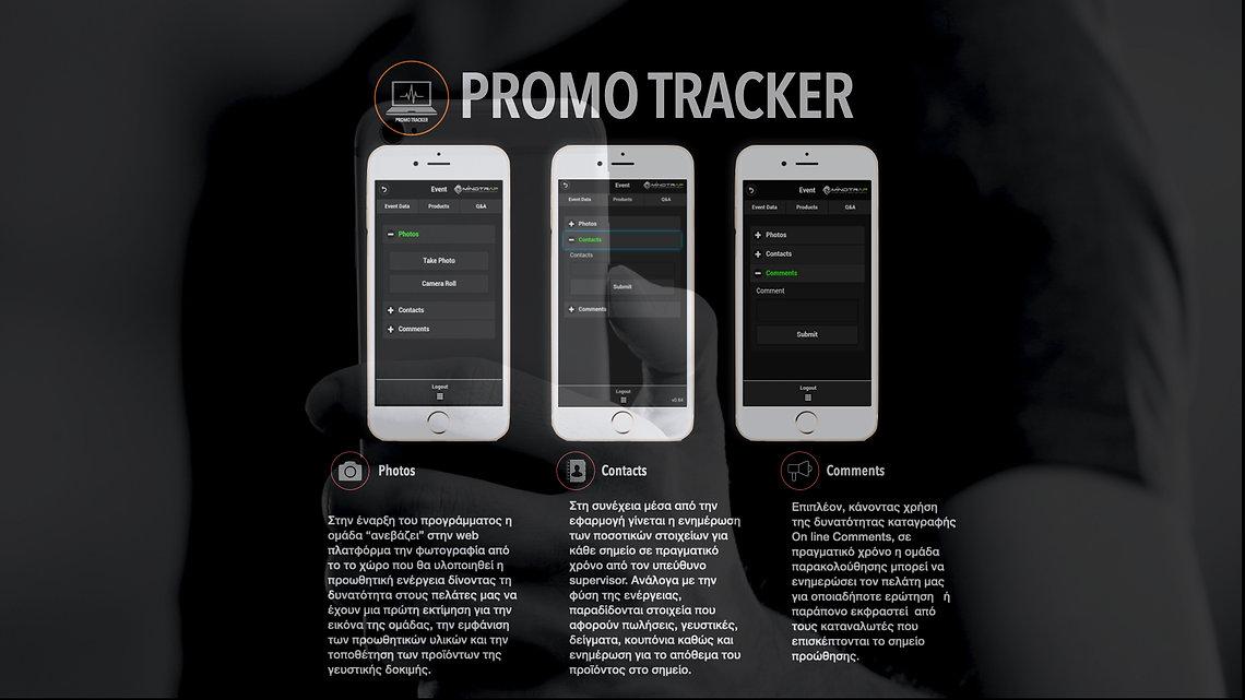 promo tracker.005.jpeg
