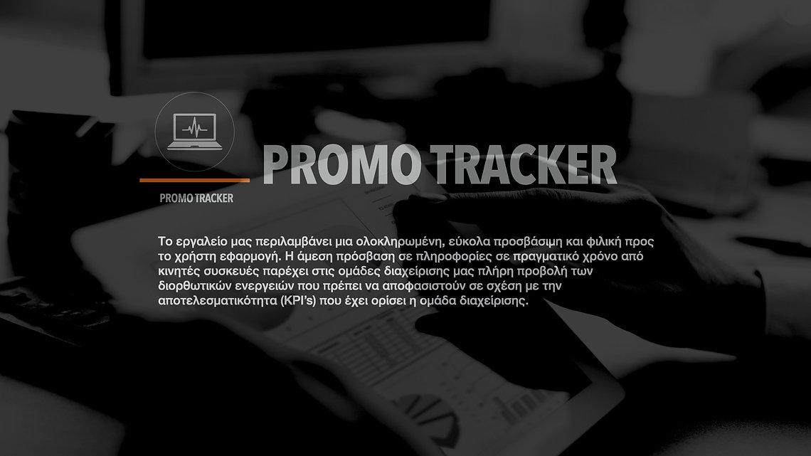 promo tracker.001.jpeg