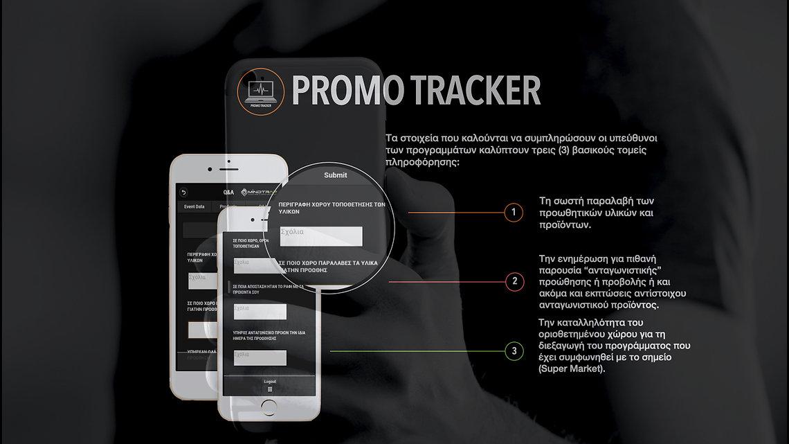 promo tracker.006.jpeg