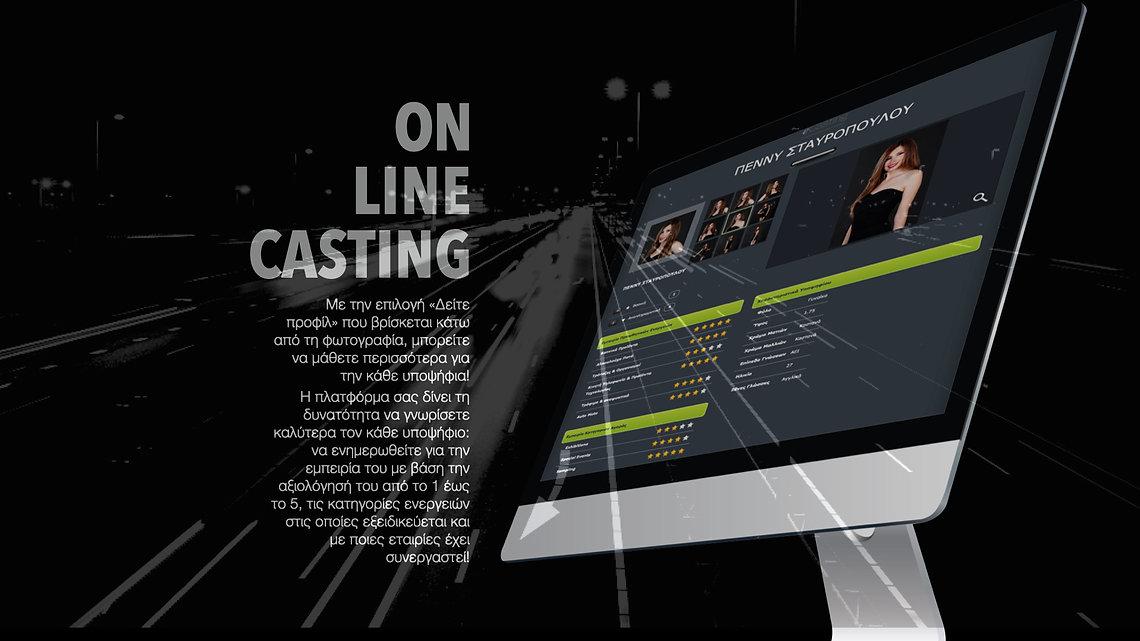 e casting.006.jpeg