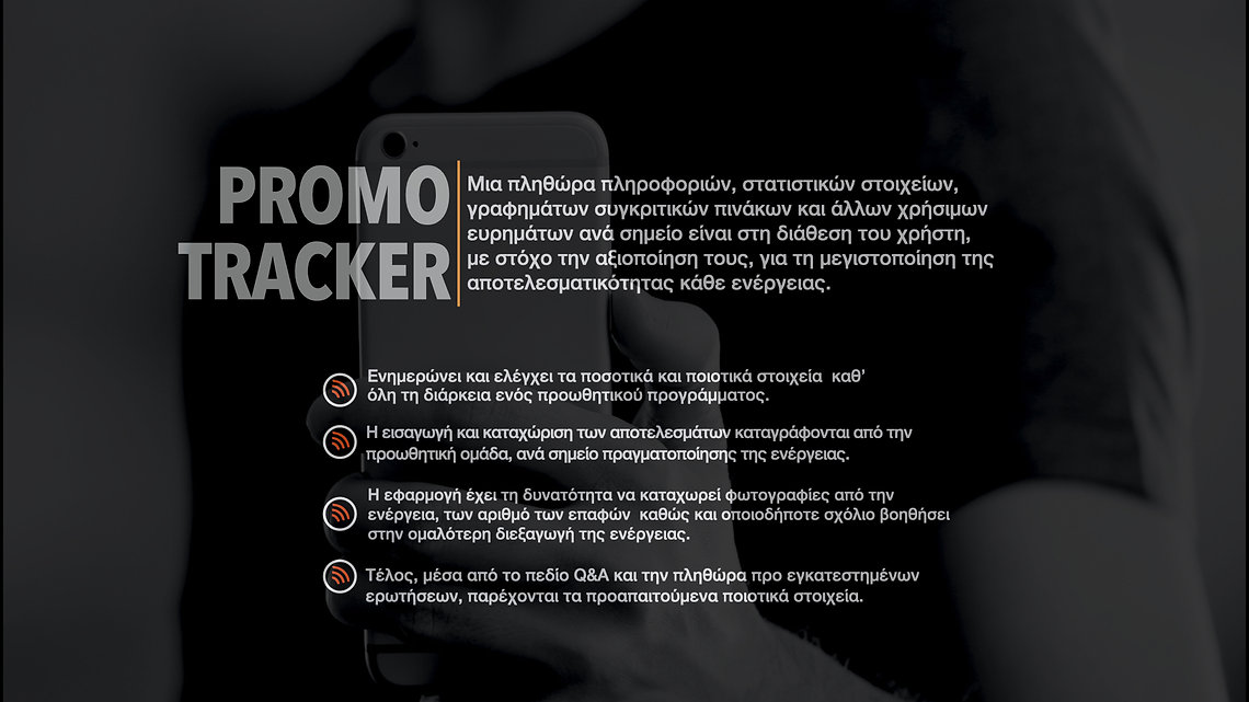 promo tracker.002.jpeg