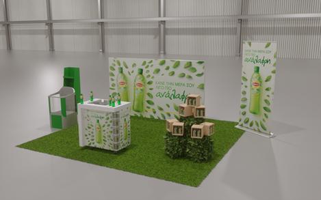 Lipton Green 02.png