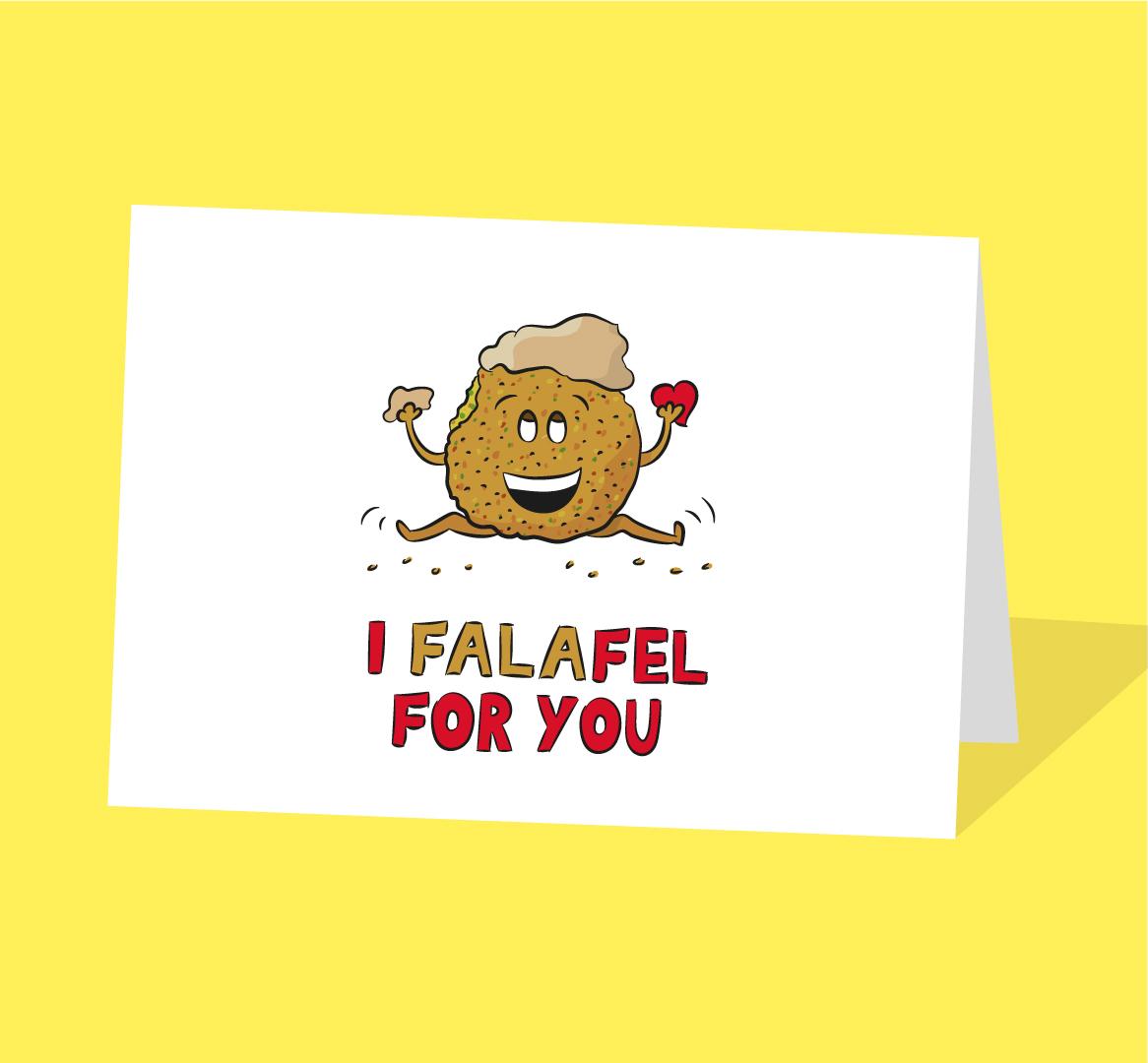 Falafel card