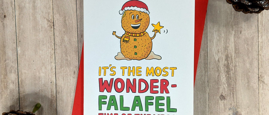 Falafel Christmas Card