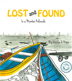 City Mosaics : Lost and Found