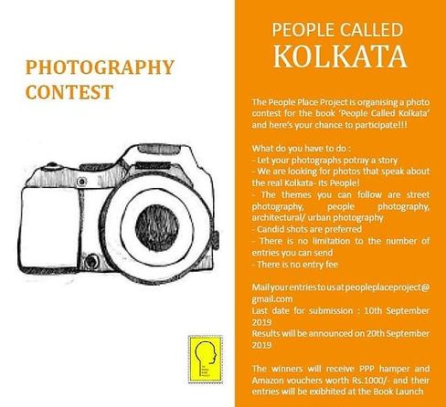 Kolkata - Photo contest.jpeg