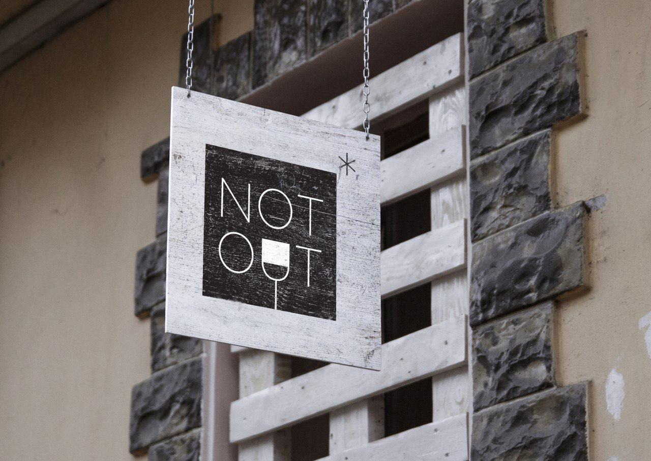 Not out Logo