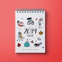 Illustration for Fiverr's 2019 calendar