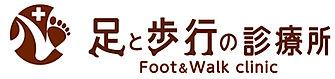 ashi logo 2.jpg