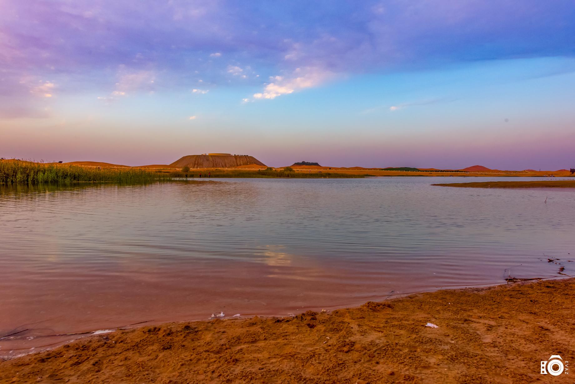 Al Zakher Lake