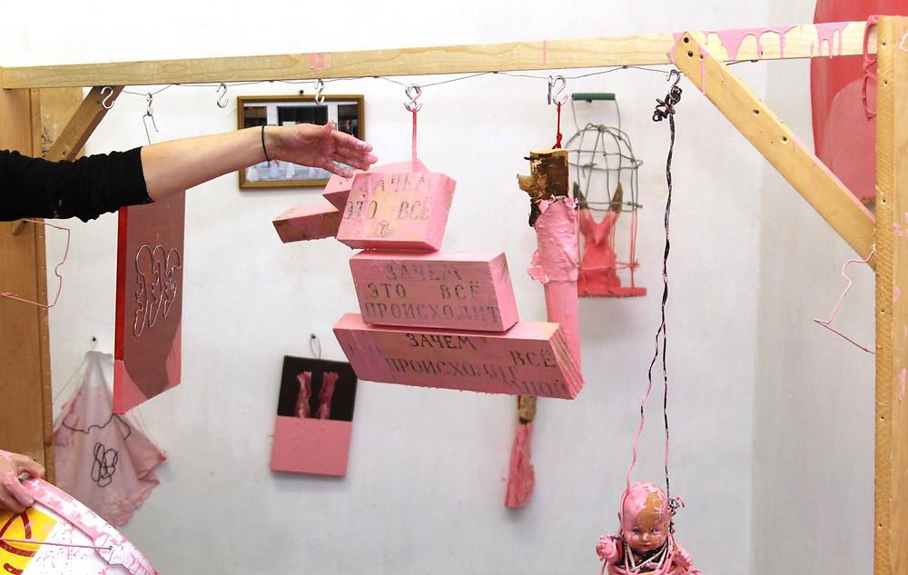 «Мокрый зал» «Розовой выставки»