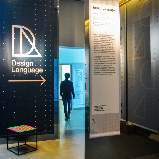Entrance to the Design Language Exhibit & Cube Chair C