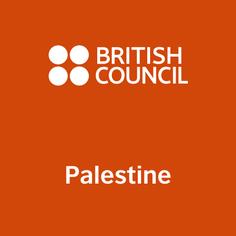 British Council Palestine