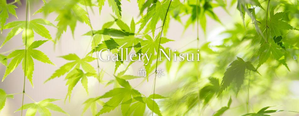 nisui_160504_02_1920_750_logow.jpg