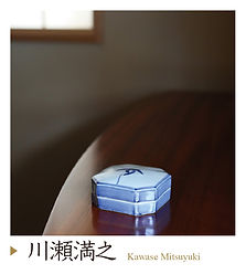 c_04b_川瀬満之_アートボード 1.jpg