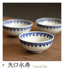 c_17_yaguchi_アートボード 1.jpg