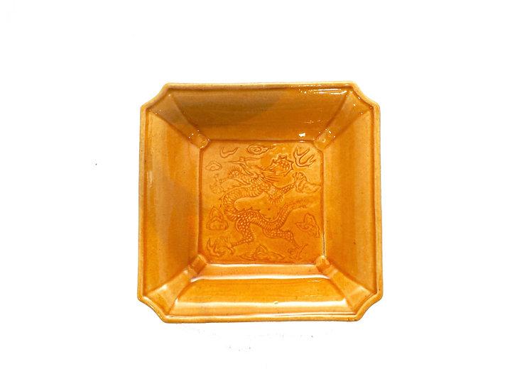 珉平焼隅切皿(黄・中)