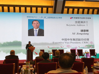 CIC Silk Road Forum 2017 in Beijing
