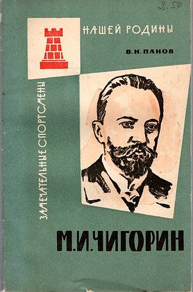 Livre écrit en russe