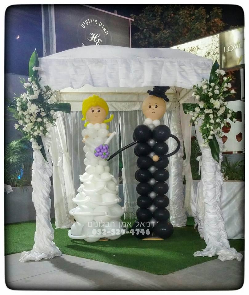 בלונים לחתונה