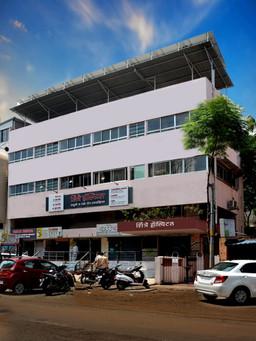 Shintre Hospital