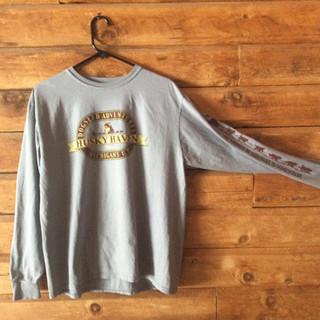 HuskyHaven Longsleeve Shirt
