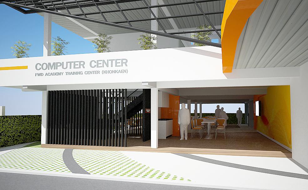Computer center, Break out area
