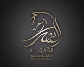 Al Qsar