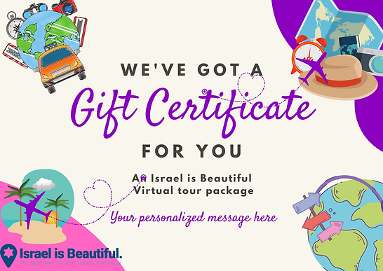 Israel is Beautiful Gift certificate side one.png