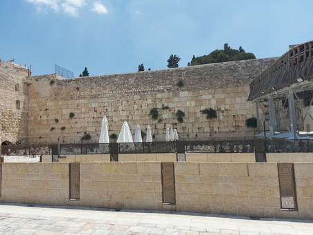 Tisha B'Av - Remembering Our Past While Embracing Our Future