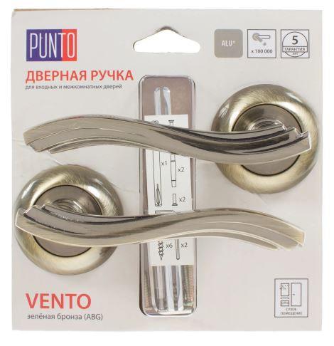 Ручка раздельная VENTO ML/HD ABG-6 зеленая бронза